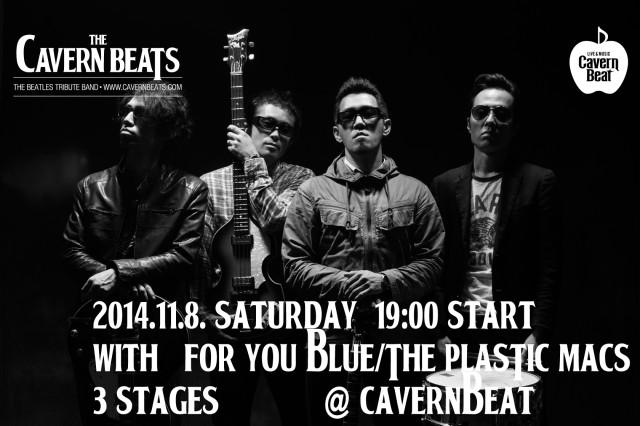 live20141108