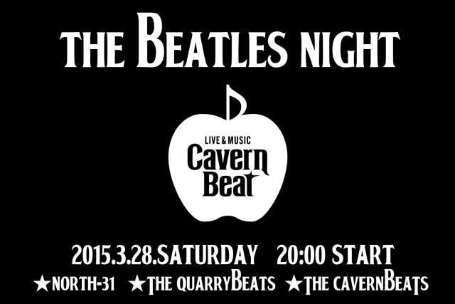 live20150328