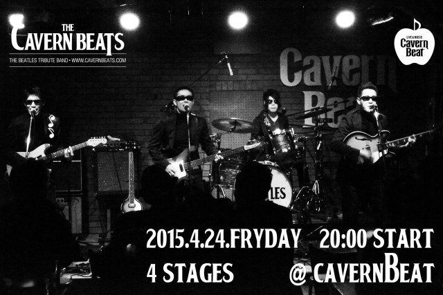 live20150424