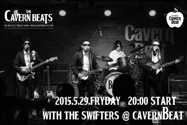 live20150529