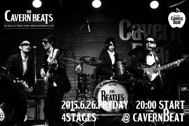 live20150626