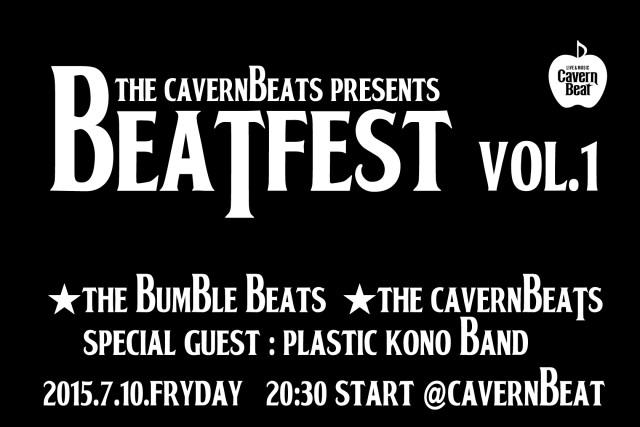 00beatfest