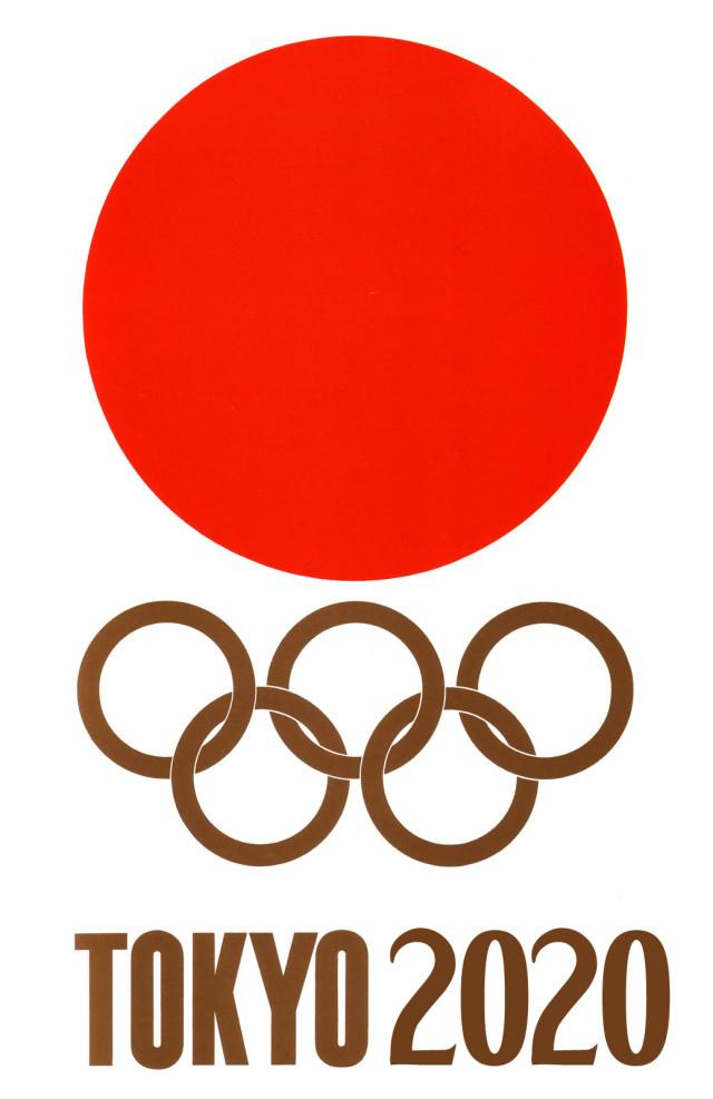 東京オリンピック2020 ロゴ