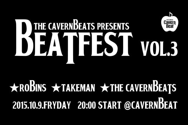 03beatfest