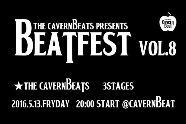 00beatfest05