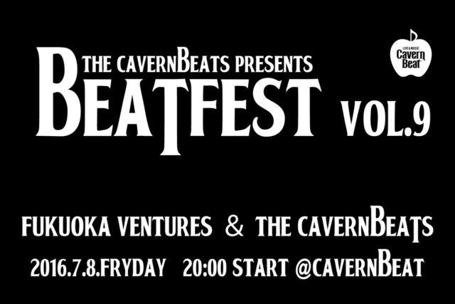 00beatfest0708