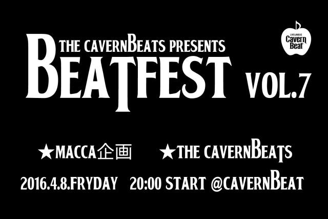 07beatfest